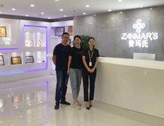 赞玛氏天津美妆加盟   聪明的创业者都学会了资源整合
